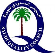 44 خدمة تقدمها بوابة السعودية للموارد البشرية للباحثين عن العمل في القطاع