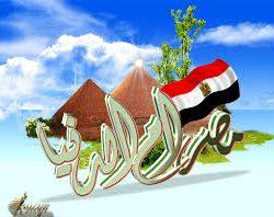 مهرجان قلعة صلاح الدين للموسيقى والغناء في مصر بقلعة صلاح الدين بمصر