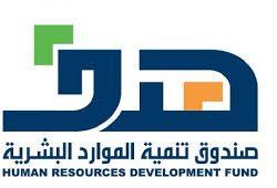 """هدف"""" يتيح التسجيل لتنمية المهارات القيادية الوطنية وتعزيز قدرتها التنافسية"""