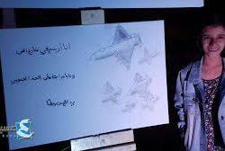 تكريم مزن الاحمري التي أهدت  والدها المرابط لوحة بشارع الفن