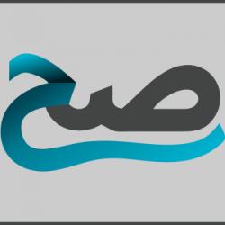 """""""فنون الطائف"""" تناقش مشاركتها في """"سوق عكاظ"""" و """"الجنادرية"""""""