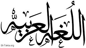 """في كتابه """"تعددية القيم"""" طه عبد الرحمن يعالج """"تصادم الحضارات"""".. بـ """"تعددية القيم المتصادفة"""