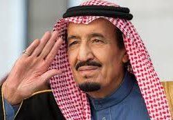 العاهل السعودي يبدأ زيارة أعمال لعدد من دول شرق آسيا