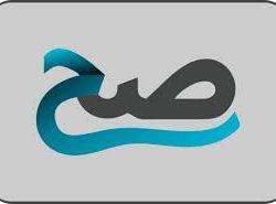 خلال مشاركتهم في المؤتمر العلمي السعودي للجراحة العامة450 ممارس طبي يشاركون في مؤتمر تحسين التعافي بعد الجراحة