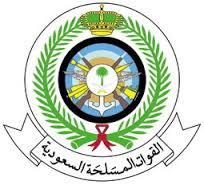 """ترتيبات ضخمة لافتتاح معرض القوات المسلحة   على مساحة 7.5 آلاف وتزامنا مع """"أبها عاصمة السياحة العربية"""""""