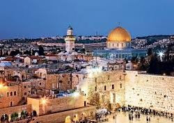 المتحف الإسلامي في القدس.. مرآة المدينة المقدسة