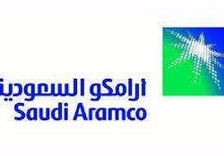ارامكو السعودية تعلن ان الخيارات مفتوحة لبيع أسهمها