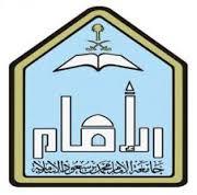 """مؤتمر """"العلوم التطبيقية والطبية عند العرب والمسلمين"""" يواكب """"الرؤية"""""""