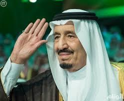 تعزيز لأمن الوطن  ومكافحة الإرهاب العاهل السعودية أمر بجهاز لأمن الدولة منفصلا عن الداخلية