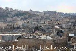 الفلسطينيون يترقبون اعتماد اليونسكو البلدة القديمة في الخليل على لائحة التراث العالمي