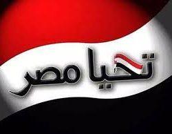 تراجع معدل البطالة في مصر إلى 11.98 % خلال الربع الثاني من 2017
