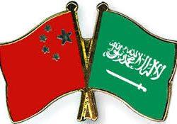 مجلس الغرف السعودية يشارك في مؤتمر قمة الحزام الاقتصادي وطريق الحرير بهونج كونج