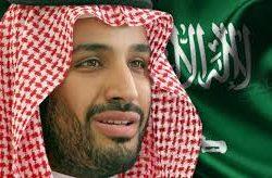 مجلس الوزراء السعودي يقر تطوير للصناعات العسكرية