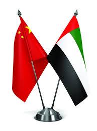 مجمع الشارقة للبحوث يوقع مذكرة تفاهم مع الشركة الصينية العربية لنقل التكنولوجيا