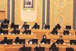 صحيفتان سعوديتان تبرزان 4 مبررات لدمج هيئة الامر بالمعروف بالشئون الاسلامية وتكتل لمعاضتها