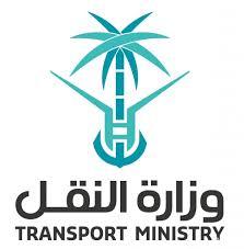 وزارة النقل تطلق نظاما لمراقبة المقاولين وإدارة 4914 جسراً