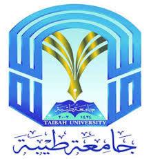 جامعة طيبة تدشن برنامج سفراء الوسطية بمشاركة 30 جامعة