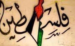 مسؤولان فلسطينيان يرحبان باعتماد اليونسكو قرارين لصالح بلادهما