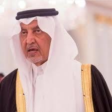 خالد الفيصل يرعى منتدى جدة للموارد البشرية في دورته الـ 10