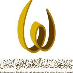 جائزة محمد بن راشد آل مكتوم للإبداع الرياضي تواصل دعم ورعاية فئة الناشئين