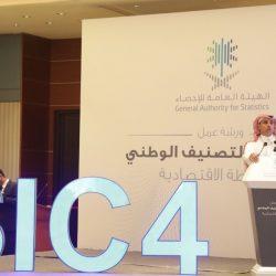 الاميرة هيا بنت الحسين  في ندوة دبي الدولية للإبداع الرياضي