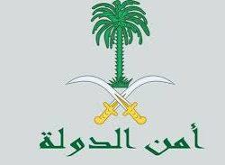رئاسة امن الدولة السعودية في حملات استباقية تقضي على دواعش في الرياض