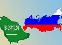 مجلس الغرف السعودية و لقاء الأعمال السعودي الروسي  لبحث علاقات التعاون الاقتصادي