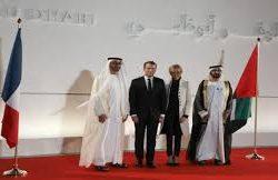 الكويت تعلن التقديم لجائزة مركز العمل الإنساني للشباب العربي