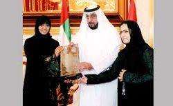 الإمارات تستضيف تجمعاً لتمكين المرأة في الرياضة
