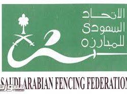 """أميرة سعودية رئيسة اتحاد المبارزة في ندوة """"تمكين المرأة في الرياضة"""""""