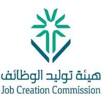 هيئة توليد الوظائف شريكاً استراتيجياً لمنتدى جدة للموارد البشرية 2017