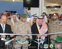 المؤتمر الدولي الخامس للحرب الالكترونية بحوث تقنية و شركة سعودية تركية  للدفاعات الالكترونية