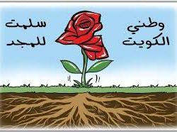 السعودية تعين الامير سلطان بن سعد سفيرا في الكويت والسفير الكويتي يحتفي به