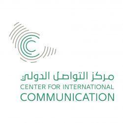 برئاسة الملك سلمان قمة عربية في الظهران على شاطئ الخليج العربي ومناورة عسكرية ضخمة