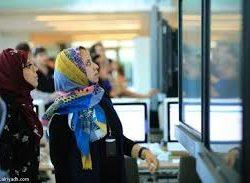 اطلاق برنامج جودة الحياة في السعودية 2020 بإنفاق 130 مليار ريال