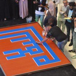 . فضل الصلاة في الحرم ليس مقتصراً على المسجد الحرام
