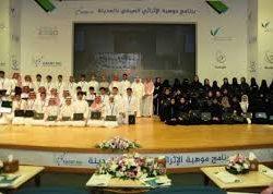 المجلس التنسيقي لعمل المرأة يناقش الخطة التطويرية ومستجدات المبادرات