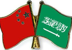 مجلس الوزراء السعودي يعقد جلسة في منطقة تبوك في احد منتجعات نيوم