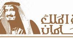الجزائر تغلق جناح إيران في معرض الكتاب بسبب كتب مسيئة للرسول –
