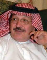 لجامعات السعودية والانفتاح المجتمعي