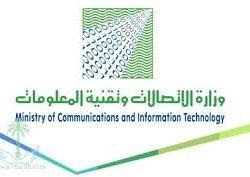 صندوق النقد العربي  ينظم  الملتقى العربي الأول للتقنيات المالية الحديثة