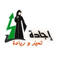هيئة السياحة.. المؤسسة الحكومية الأفضل عربياً في الأداء الإعلامي –