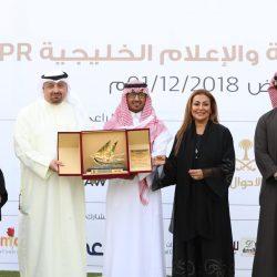 ملتقى الأعمال الجزائري السعودي يؤكد على أهمية تنشيط التبادلات التجارية وتذليل معوقات الاستثمار