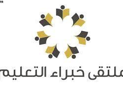 التقرير الاقتصادي العربي الموحد لعام 2018 من صندوق النقد العربي