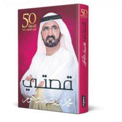"""نظمها مجلس الغرف السعودية   حلقة نقاش مع """"تيسير"""" لخدمة المستثمرين في المملكة"""