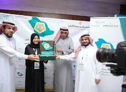 مؤتمر الأعمال السعودي الباكستاني في اسلام أباد يبحث الفرص الاستثمارية ويشهد توقيع مذكرتي تفاهم