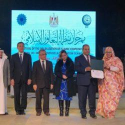 نسخة ثالثة من برنامج مسرعات الأعمال تلطقة جامعة الملك عبد الله في ثول