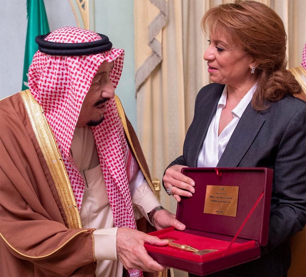 مفتاح مدينة تونس هدية للملك سلمان