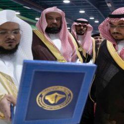 أمير مكة يكرم الفائزين بجائزة مكة للتميز