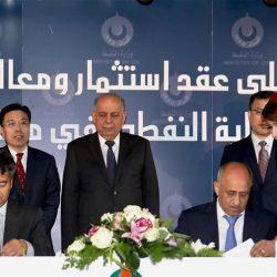 خبير مصري: الصين ستبقى المحرك الرئيسي للاقتصاد العالمي